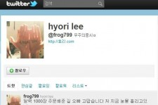 Lee Hyori's Twitter page
