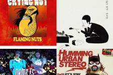The TOP 30 Album Jackets of 2013 - Part 3