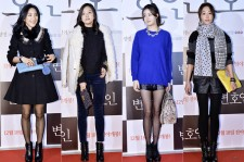 Bada, Go Ah Sung, Kang Sora, Kang Ye Won