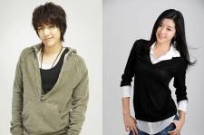 Se7en & Park Han Byul