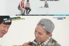 MBLAQ's Lee Joon Confesses G-Dragon Is His Ideal Man on 'Weekly Idol'