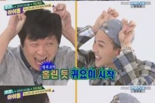 G-Dragon's Cute Song on 'Weekly Idol,' Have You Heard It?