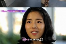 dohee interviewed about dating