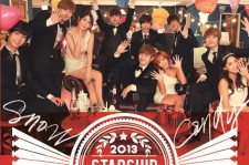 Starship Entertainment Releases 'Snow Candy' Winter Song
