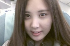 seohyun morning self-camera