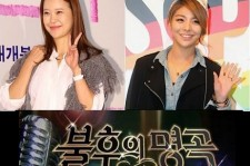 Baek Ji Young and Ailee to Rival on 'Immortal Song 2'