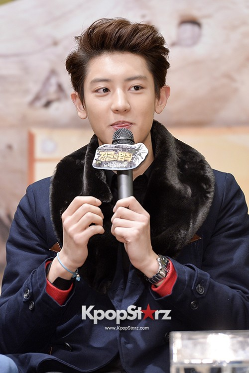 Chanyeolkey=>25 count30