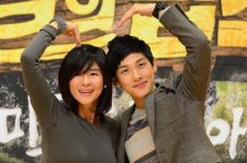 The trouble arose after actress Ye Jiwon (left) asked Siwan (right) to bring along some yeast with him for culinary purposes.