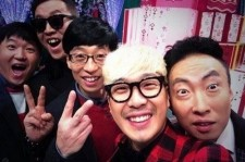 infinite challenge married ones group picture