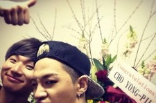 taeyang daesung flowers from cho yong pil
