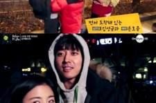dohee son ho joon hug