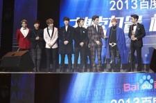 Super Junior-EXO Wins Awards at China Baidu Awards