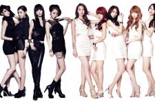 Nine Muses to Appear at Awards Ceremony