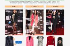 2NE1 brand Balmain recruits Rihanna.