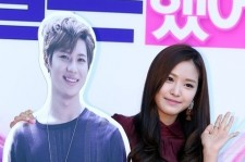 Taemin and Naeun to End 'We Got Married'