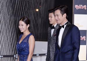 Jun Hye Bin, Choi Woo Shik, Park Ki Woong