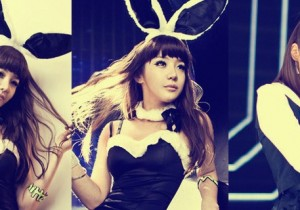 2NE1 'Bom's Photo Gallery 2