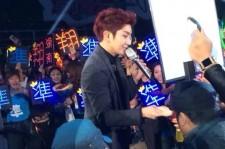 Lee Jun Ki Performs at China's Hunan TV New Year Concert