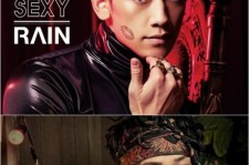 Rain vs TVXQ – The First Performance Battle of 2014