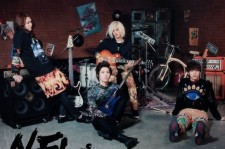 FNC Entertainment New Boy Band N.Flying Tops Japan Tower Records Chart