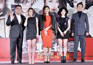 Press Conference of Upcoming Film 'The Huntresses'