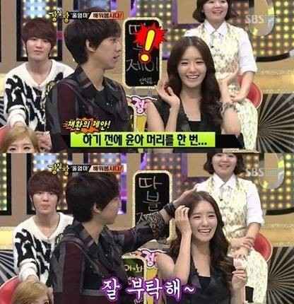 Yoona & Lee Seung Gikey=>1 count13