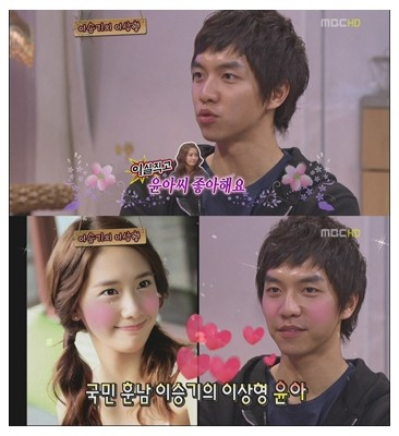 Yoona & Lee Seung Gikey=>2 count13