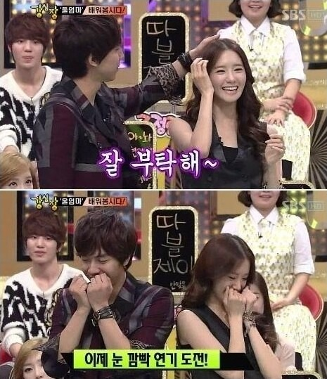 Yoona & Lee Seung Gikey=>4 count13