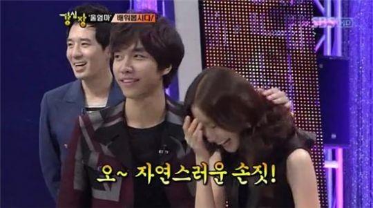 Yoona & Lee Seung Gikey=>7 count13