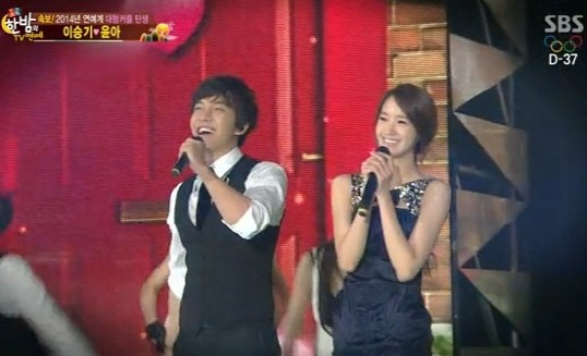 Yoona & Lee Seung Gikey=>9 count13