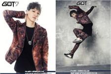 JYP New Boy Group GOT7 Releases JB-Mark Teaser Cuts