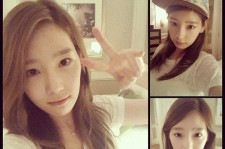 Girls' Generation Taeyeon Leaves Message on Instagram about Recent Dating Scandals