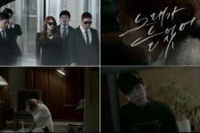 Ailee Releases 'Singing Got Better' MV Teaser Online