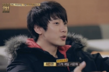 Choi Min Hwan is fed up over always getting the small room in the house he shares with his F.T. Island bandmates, simply because he is the youngest member of the group.
