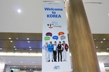 BIG BANG Banner in Incheon