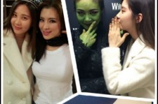 seohyun watches wicked