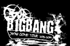 Big Bang to Release 'Japanese Dome Tour 2013-2014' on DVD March 19