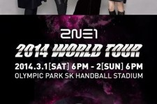 2NE1 to Begin 2nd World Tour Ticket Sales on January 21