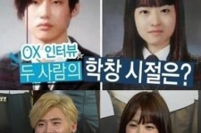Lee Jong Suk's and Park Bo Young's School Days
