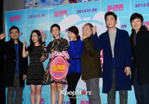 VIP Premiere of Upcoming Film 'The Plan Man'