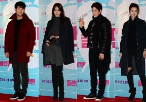 Bae Soo Bin, Chae Jung An, Lee Ji Hoon, Yoon So Yi