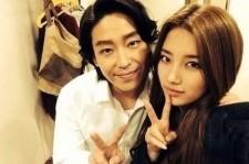 Um Ki Joon On Twitter, 'Suzy Came To Watch The Show'