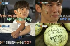DBSK Changmin Won't Appear On 'Our Neighborhood Arts and Sports'