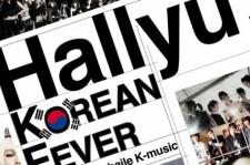 Hallyu Korean Fever