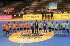 SHINee, BEAST, EXO, And 200 Idols To Attend Idol Star Athletics Championship
