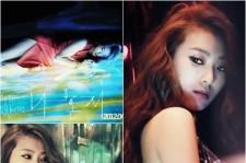 SISTAR Bora's Femme Fatale Appeal in New Teaser 'Alone'