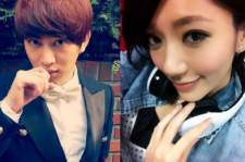 Super Junior Heechul To Join 'We Got Married' Global Edition