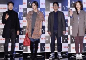 Ji Sung, Jun Hye Bin, Kim Sung Kyun and Lee Chung Ah