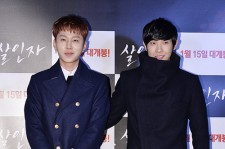Beast's Yong Jun Hyung and MBLAQ's Lee Joon