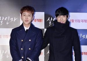 Beast's Yong Jun Hyung and MBLAQ's Lee Joon